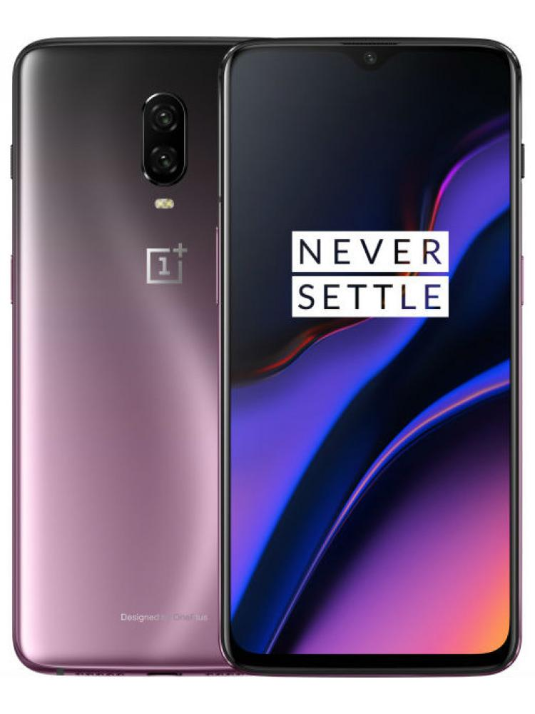 OnePlus 6T 128 ГБ Thunder Purple (пурпурный)